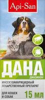 Дана Инсектоакарицидный лекарственный препарат для собак и кошек, 15мл.