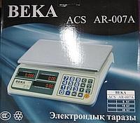 Электронные весы торговые Beka ACS AR-007A до 30 кг.