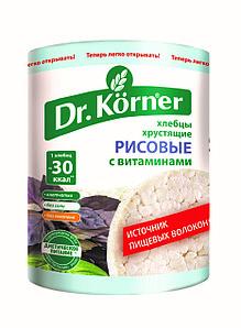 Хлебцы Dr.Korner «Рисовые с витаминами»