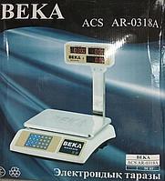 Электронные весы торговые Beka ACS AR-0318A до 50 кг.