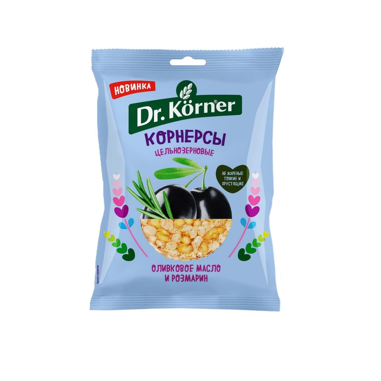 Чипсы Dr.Korner цельнозерновые кукурузно-рисовые с оливковым маслом и розмарином