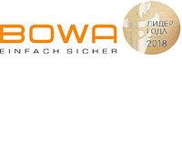 BOWA биполярная, монополярная высокочастотная хирургия , фото 1