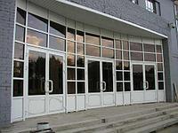 Алюминиевые двери со стеклопакетом