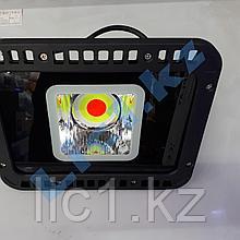 Светодиодный FRGB-2 прожектор 50 Вт