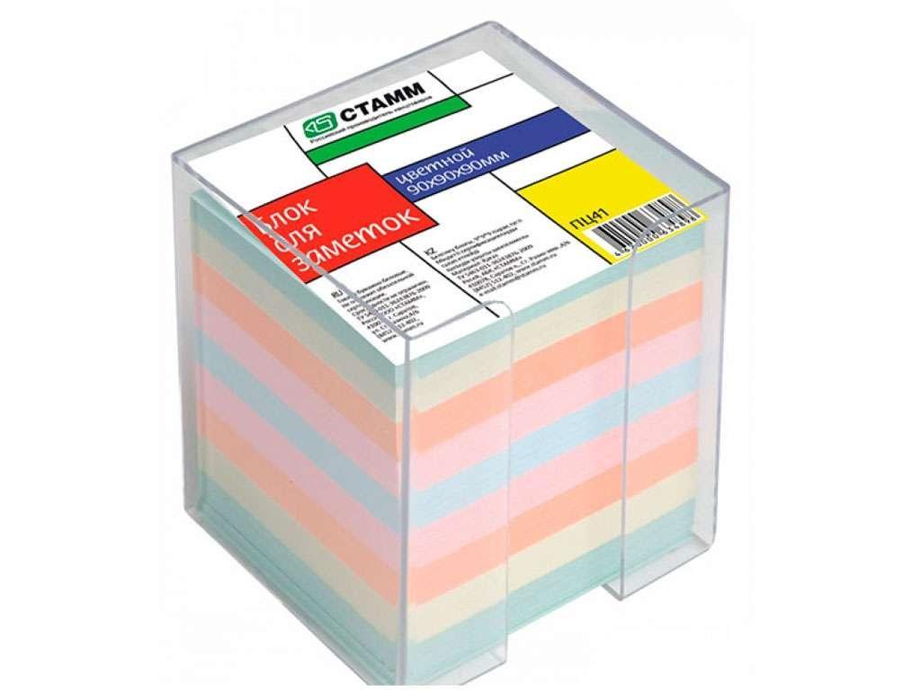 Блок для записей СТАММ цветной в подставке 9х9х9 см