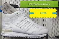 Кроссовки зимние Adidas ZX750 кожа / натуральный мех размеры 41-46