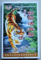 Согревающие пластыри TIGER Тигр - зеленый