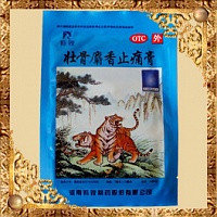 Пластырь синий тигр противоотечный болеутоляющий