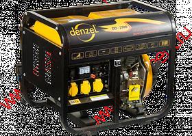 Генератор дизельный DD2500, 2 кВт, 220В/50Гц, 12.5 л, ручной пуск