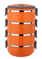 Ланч бокс для еды контейнер пищевой 4 секции (Four layers) 2,8 л оранжевый