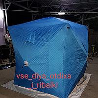 Палатка для зимней рыбалки Куб 180*180