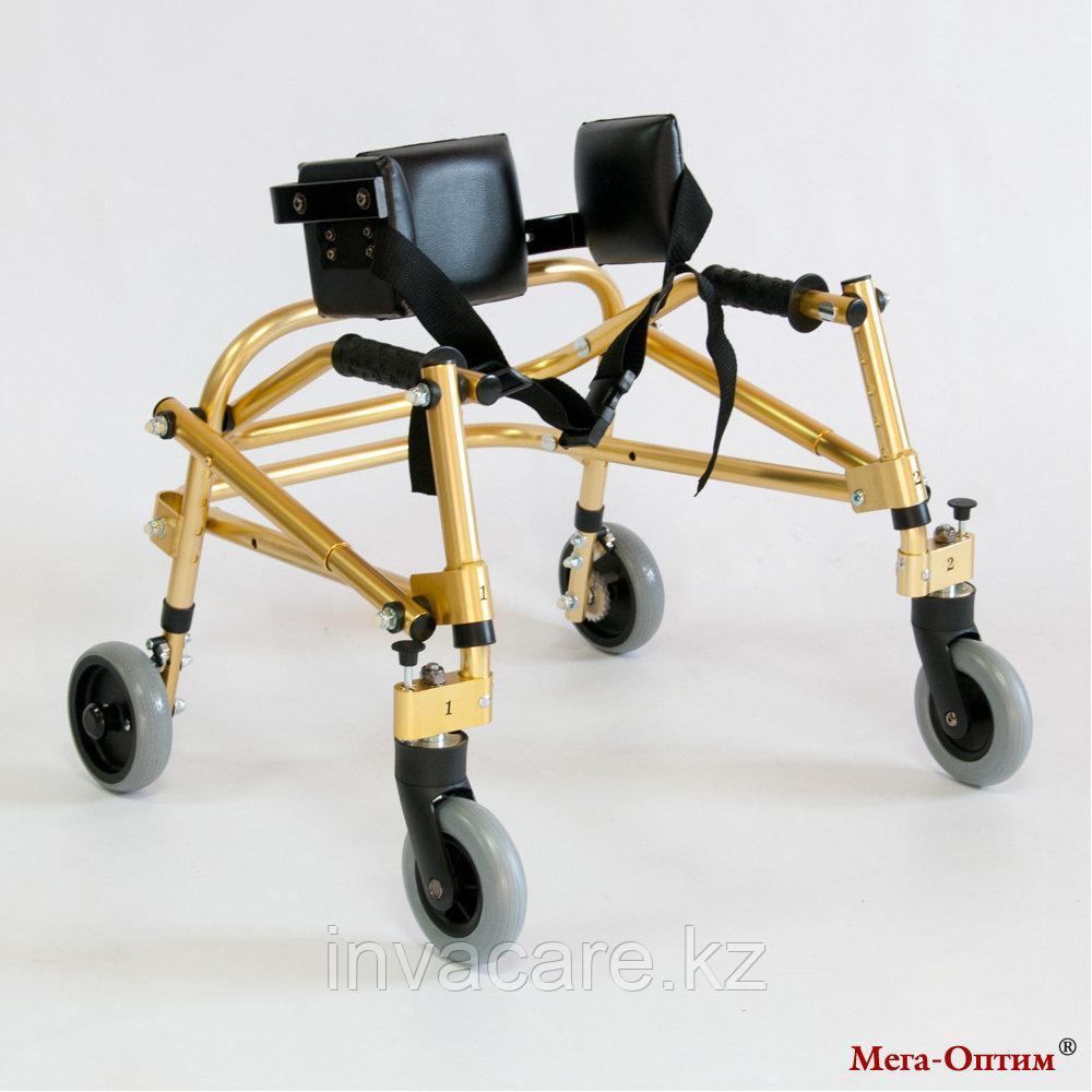 Ходунки для больных ДЦП 4-х колёсах HMP-KA 1200 (высота 500 — 600 мм)