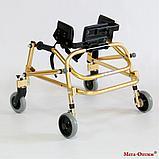 Ходунки для больных ДЦП 4-х колёсах HMP-KA 1200 (высота 500 — 600 мм), фото 2