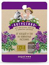Августина. Средство от клещей, тли на комнатных растениях. 1 мл х 7 ампул.