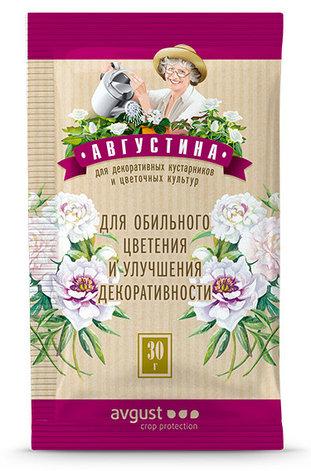 Августина. Средство для обильного цветения и улучшения декоративности. 30 г., фото 2