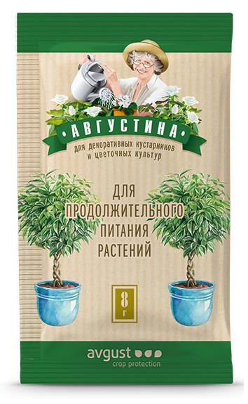 Августина. Средство для продолжительного питания растений. 8 г.