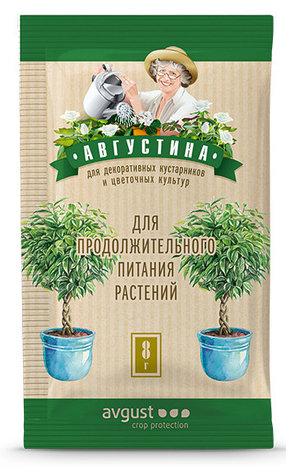 Августина. Средство для продолжительного питания растений. 8 г., фото 2
