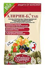 """Октябрина Апрелевна """"Алирин - Б"""", для профилактики и лечения грибных заболеваний, 20 таблеток. 15г."""