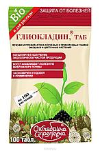 """Октябрина Апрелевна """"Глиокладин"""", для профилактики и лечения корневых и прикорневых гнилей, 100 таблеток. 40г."""