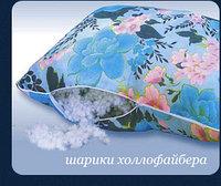 Подушка холлофайбер 50*70