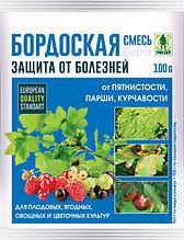 Средство от болезней растений Бордоская смесь 100 г