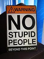 "Ретро табличка ""Нет глупых людей"""