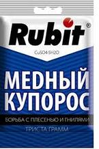 Фунгицид Медный купорос Рубит 300 гр