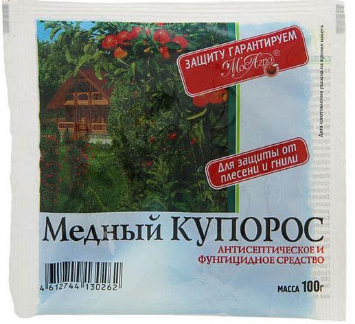 Антисептик Медный Купорос, пакет, 100 г, фото 2