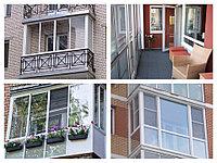 Остекление балконов от пола до потолка