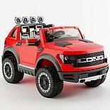 Электромобиль детский Ford LONG, красный, фото 2