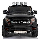 Электромобиль детский Ford LONG, черный, фото 3