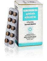 Кримигна ватика (Krimighnavatika) ,антипаразитарное средство,100 таб Kottakkal Ayurveda