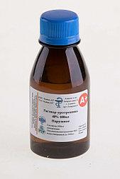 Уротропин 40% 100мл