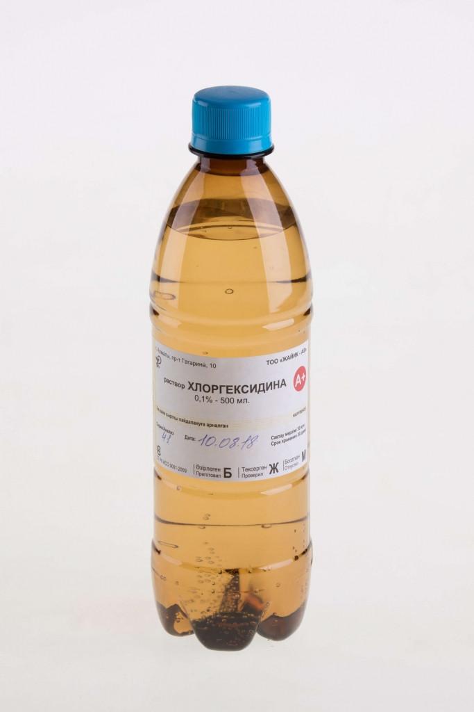 Хлоргексидин 1% водный