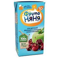 """Сок """"Фруто Няня"""" из яблок и вишни осветленный для питания детей раннего возраста с 5 мес 200 мл"""