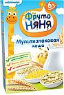 """Каша """"Фруто Няня"""" мультизлаковая, молочная  с 6 мес. 200 г"""