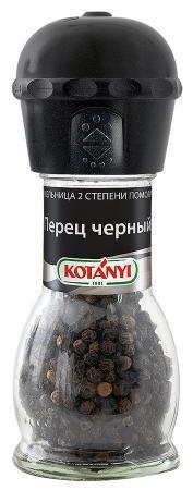 """Перец черный """"Kotanyi"""""""