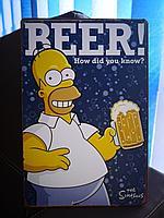 "Ретро табличка ""Пиво"""