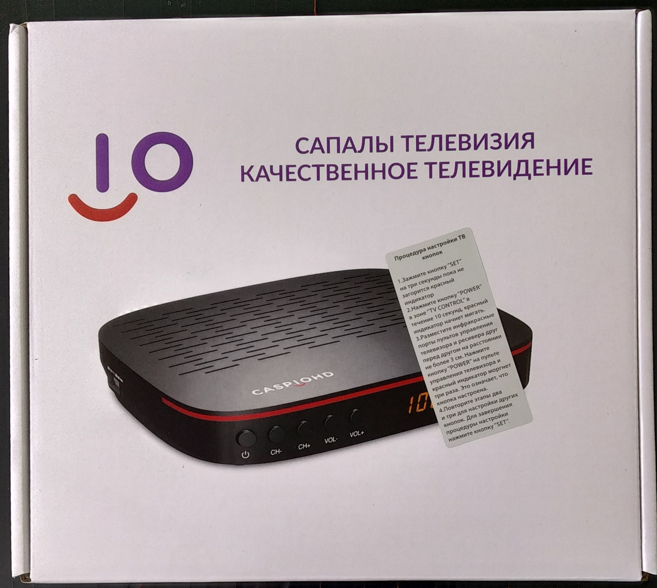 Спутниковый ресивер Strong SRT 7542  OTAU-TV