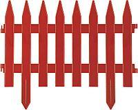 Забор декоративный терракот Grinda Классика  (28x300см)