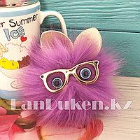 """Помпон меховой """"Пушистик"""" с ушками глазами и очками фиолетовый"""