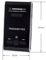 Передатчик мобильный ConferencePro CP-100T
