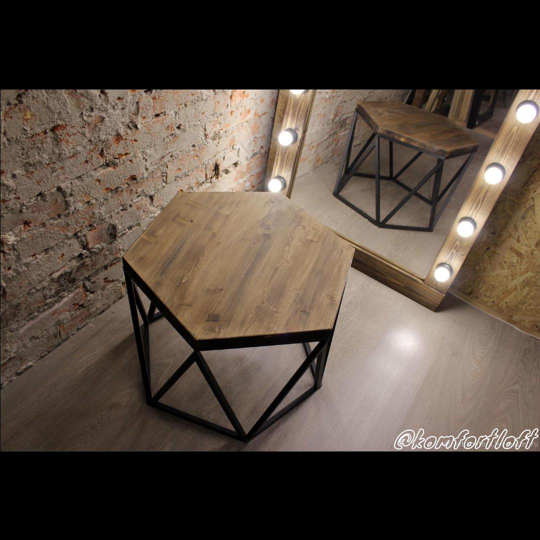 Журнальный/кофейный столик LOFT