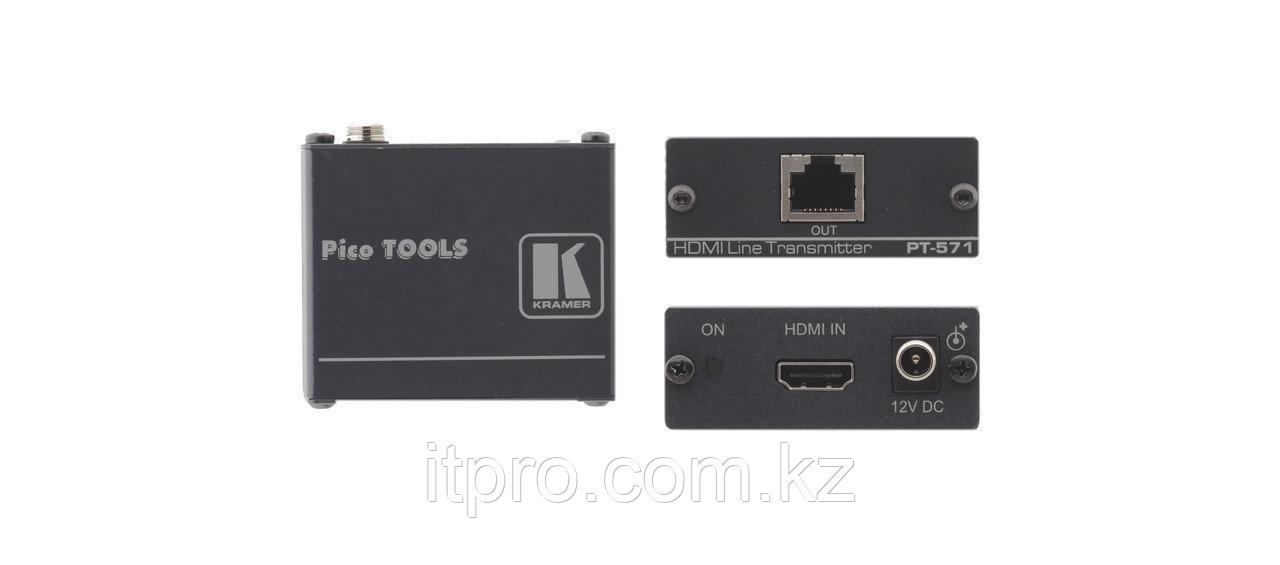 Передатчик Kramer PT-571, (HDMI 1080p, до 70м)