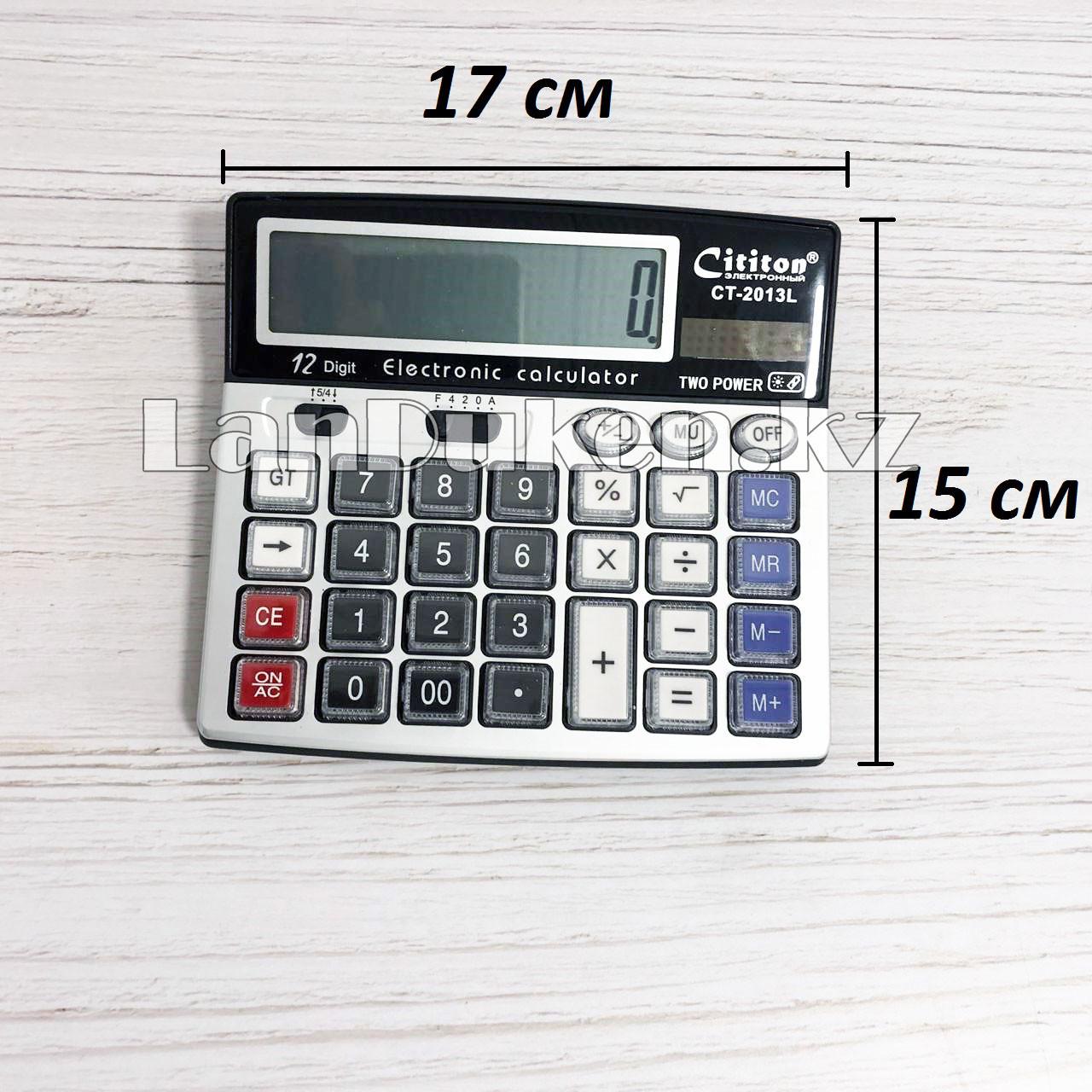 Калькулятор настольный 12-разрядный Cititon CT-2013L - фото 9