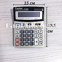 Калькулятор настольный 12-разрядный Cayina CA-6600H