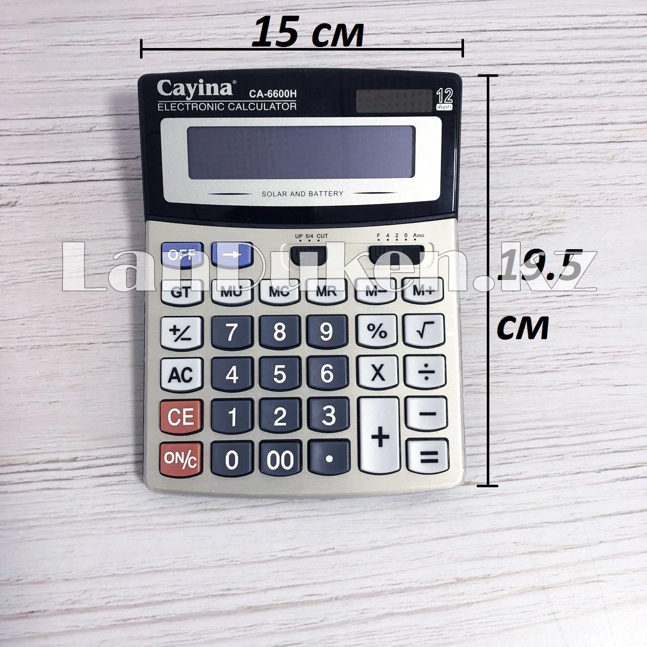 Калькулятор настольный 12-разрядный Cayina CA-6600H - фото 1