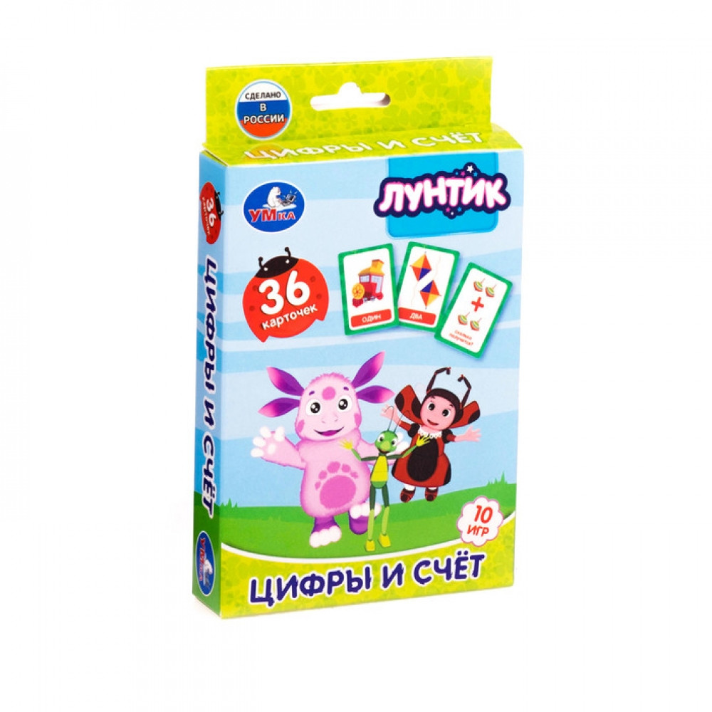Карточки развивающие Лунтик Цифры и счёт. 36 карточек