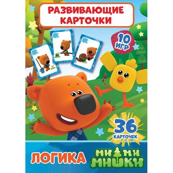 Карточки развивающие МиМиМишки Логика. 36 карточек
