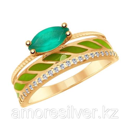 """Кольцо SOKOLOV серебро с позолотой, агат зеленый фианит эмаль, """"каратник"""" 92011630"""
